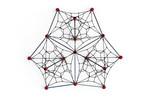 Фигура для лазания NC-09401